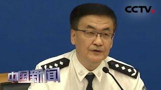 [中国新闻] 中国公安部:公安交管6项新措施9月20日起推行   CCTV中文国际