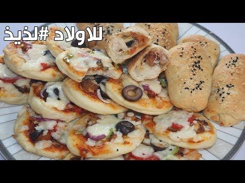 صورة  طريقة عمل البيتزا طريقه عمل البيتزا 🍕والميني بيتزا 🍕والساندوتشات 🍕المدرسه للولاد مافيش احسن من كده👍👍 طريقة عمل البيتزا من يوتيوب