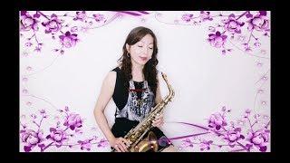 癡情台西港 薩克斯風 Saxophone