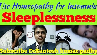 Homeopathy treatment for Insomnia.|| Top Homeopathic remedy for sleeplessness.|| निद्रा हीनता।