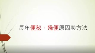 吳老師0930-000-059 / line = 093000059 / wechat = prune88 1. 日本首...
