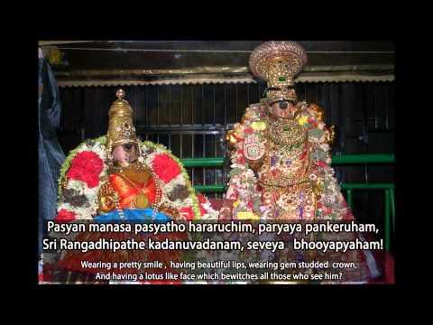 Sri Ranganatha Stotram (with lyrics and English translation)