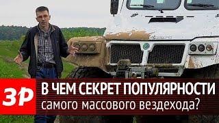 Вездеход Трэкол // За рулем