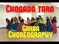 Chogada Tara  Garba Choreography Dance Jam  Loveyatri  Riya  Toshi