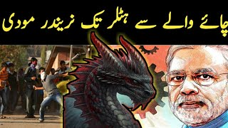 STORY OF NARENDRA MODI REAL LIFE /Haqeeqat tv official