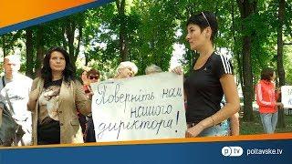 Батьки та вчителі школи №38 протестують через нового директора