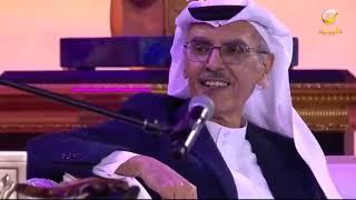 تخيل: موسم الرياض يكرم مهندس الكلمة سمو الأمير الشاعر بدر بن عبدالمحسن