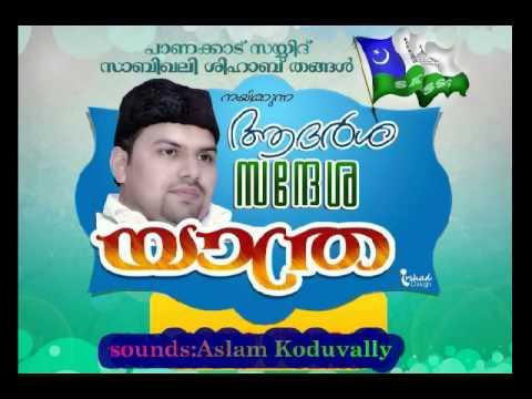Kerala Islamic Class Room Skssf Youtube
