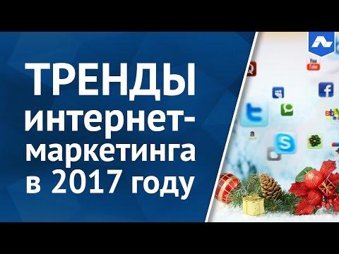 Бесплатное обучение бизнесу в интернете