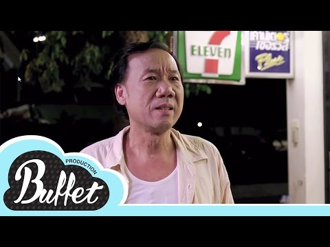 D Day วันแสนดี By Buffet (Official) [HD]