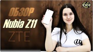 ZTE Nubia Z11 — Так ли он хорош?