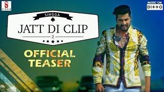 Gambar cover Jatt Di Clip 2 | Singga | Western Penduz | Ditto Music | ST Studio
