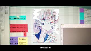 Surikizu prod. Noden - YACA IN DA HOUSE [Lyric Video]