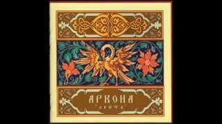 Arkona - Marena