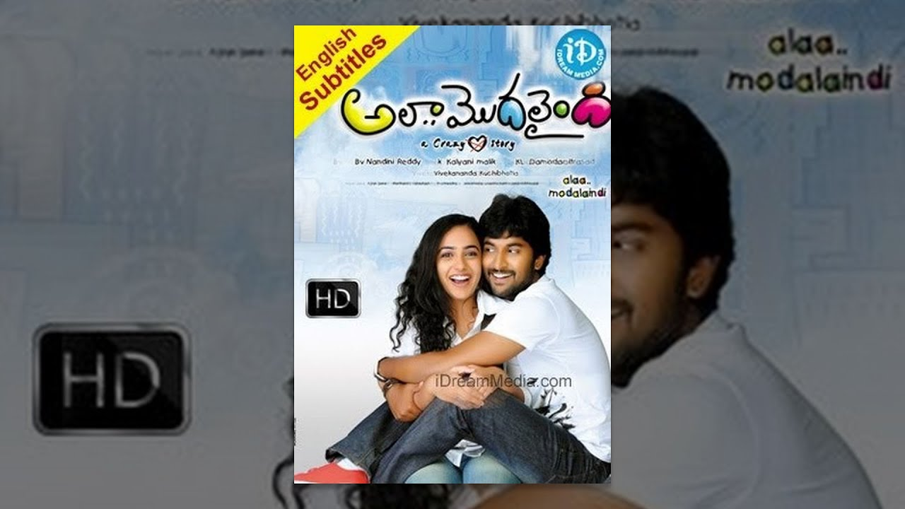 Ala Modalaindi Full Movie