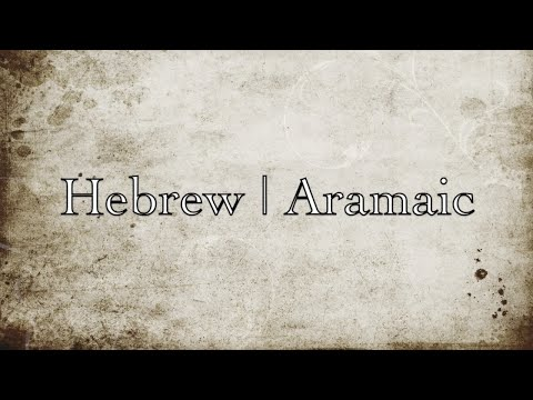 Aramaic or Hebrew - Which came first?