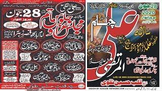 Live Majlis 28 june Qasre zahra lala Rukh Colony chakri Road Rwp 2020