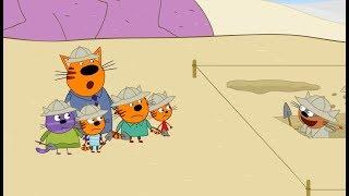 Обложка Три кота Археологи Серия 54 Мультфильмы для детей