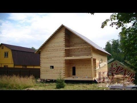 Строительство дома из профилированного бруса - компания Косруб .