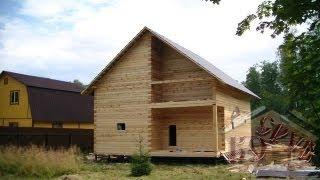 Строительство дома из профилированного бруса - компания Косруб(Строительство дома из профилированного бруса - компания Коссруб., 2013-08-23T02:01:19.000Z)
