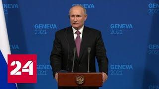 Чтобы сделать мир надежным: Путин ответил девятилетней девочке - Россия 24 