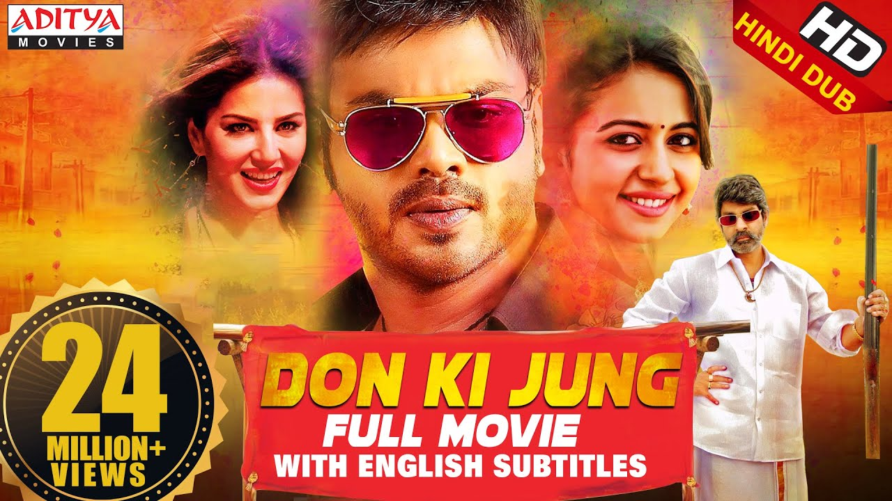 Don Ki Jung(Current Theega)2019 south Indian Movies Dubbed in Hindi | Rakul,Sunny Leone,Manoj Kumar