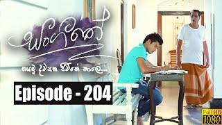 Sangeethe | Episode 204 21st November 2019 Thumbnail