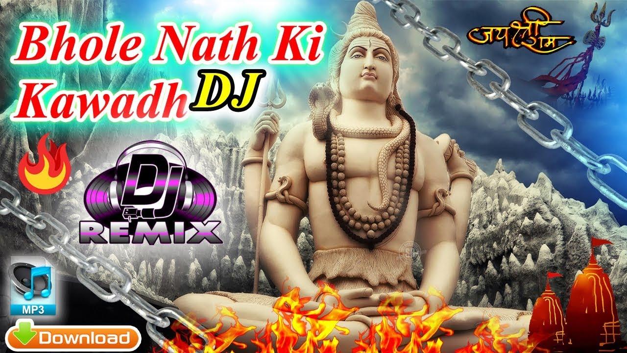Chali Chali Re Chali BholeNath Ki Kawadh || Hi-Fi Killer Vibration || Bhole  FAADU BASS PO PO Remix