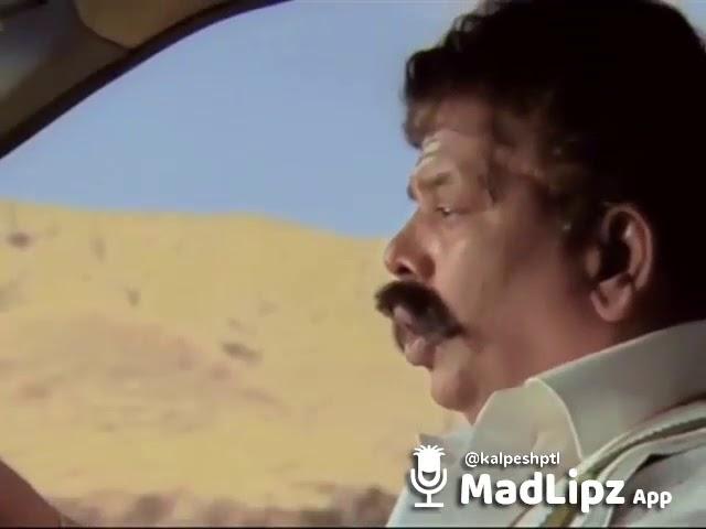 Dhodia special madlipz comedy videos #1