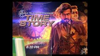 24 Trailer Hindi Dubbed Time Story 2016 l ,, Suriya , Samantha Ruth Prabhu , Nithya Menen