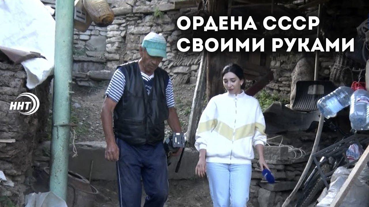 Каменные ордена мастера из забытого села
