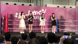 井上由莉耶 上野遥 駒田京伽 山田麻莉奈.