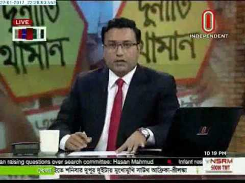 Dateline Dhaka, 27 January 2017