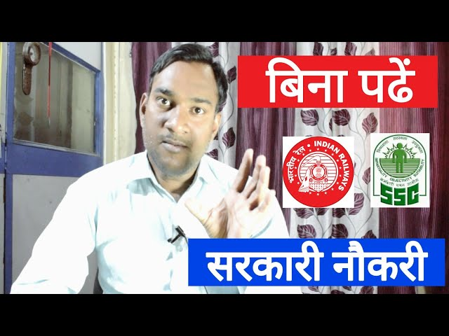 ???? ???? ...?????? ????? ??? || Motivational || SSC CGL, CHSL, RRB, IBPS All Competitive Exams