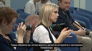 Пресс-конференция о запуске канала «Рыжий». С субтитрами