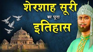 Sher Shah Suri Tomb in Sasaram Rohtas district of Bihar.History of Rohtas Fort, SherShah Suri Masjid Video