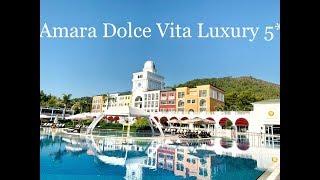 Amara Dolce Vita Luxury 5* (Кемер, Турция) - самый полный обзор отеля (2019 год).
