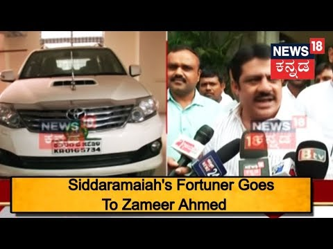DPAR Allots Former CM Siddaramaiah's Fortuner To Zameer Ahmed