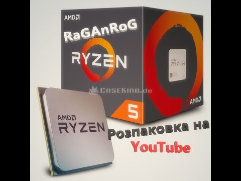 Процессор AMD Ryzen 5 2400G 3.6GHz/4MB (YD2400C5FBBOX) sAM4 BOX