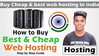 How to Buy Best Web Hosting at Cheap Price in India 2018