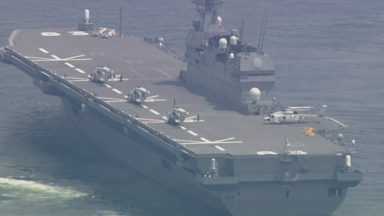Japan sends huge warship to protect US supply vessel