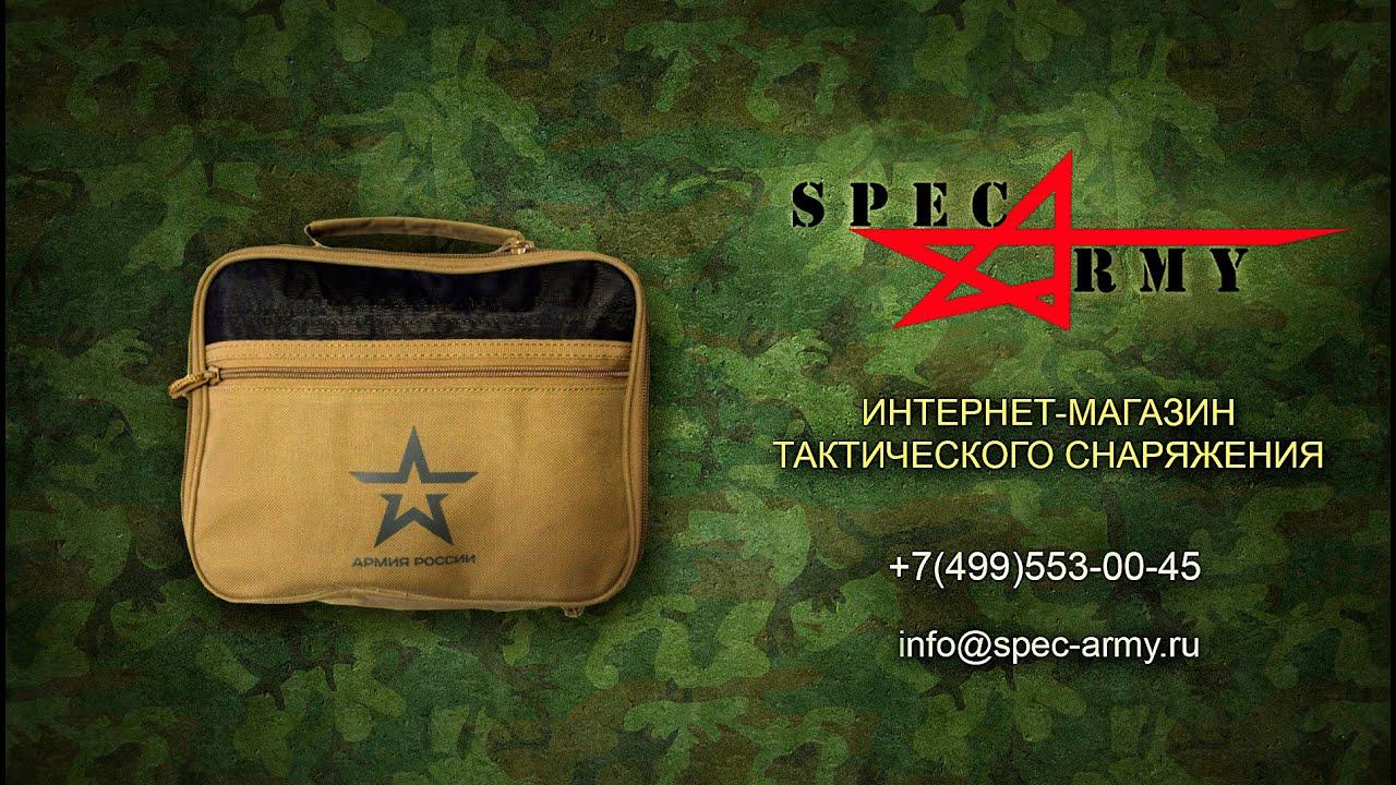 Камуфляж, военная форма, снаряжение и одежда милитари оптом.