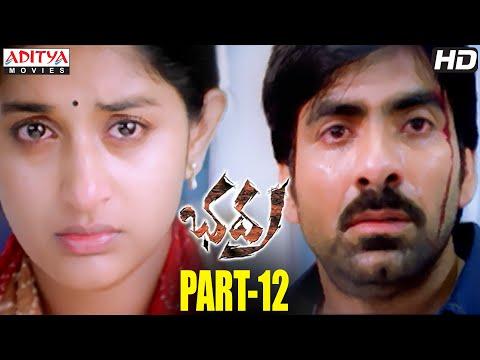 Bhadra Telugu Movie Part 12/14 - Ravi...