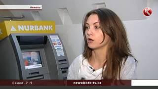 ЭКСКЛЮЗИВ: Казахстанские банки после атаки хакеров экстренно усилят системы безопасности
