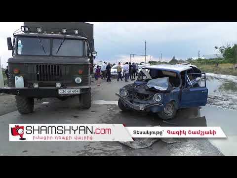 Արմավիրի մարզում խոշոր ավտովթար է տեղի ունեցել. բախվել են ԳԱԶ-66-ն ու «ջորին»