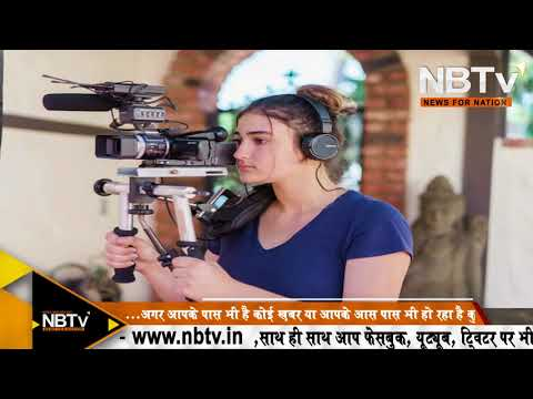 Top 10 Journalism & Mass Comm. Colleges 2018    Delhi University mass comm colleges    NBTV