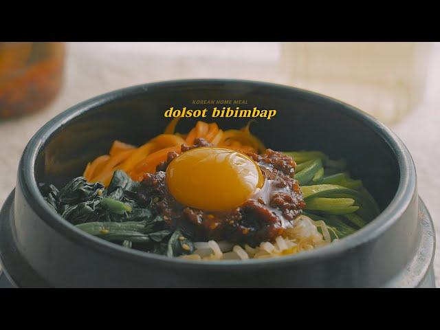 돌솥비빔밥 : Dolsot bibimbap (Korean stone pot bibimbap)   Honeykki 꿀키