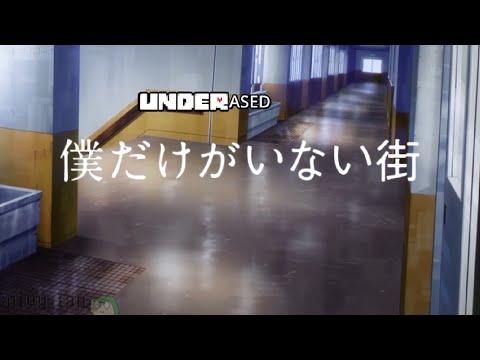 Boku Dake Ga Inai Undertale (undERASED)