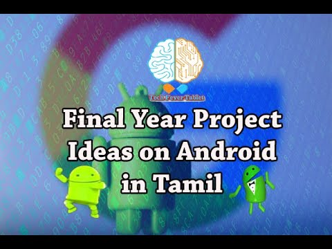 Final Year Project Ideas on Android in Tamil