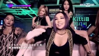 [中韩字幕] Unpretty Rapstar 2 - Unpretty Rapstar Don't Stop (KRMTV制)